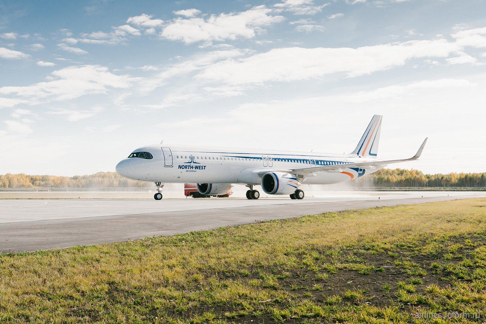 """Airbus A321neo авиакомпании """"Северо-Запад"""" выполнил первый пассажирский рейс в аэропорт Тобольск Ремезов"""