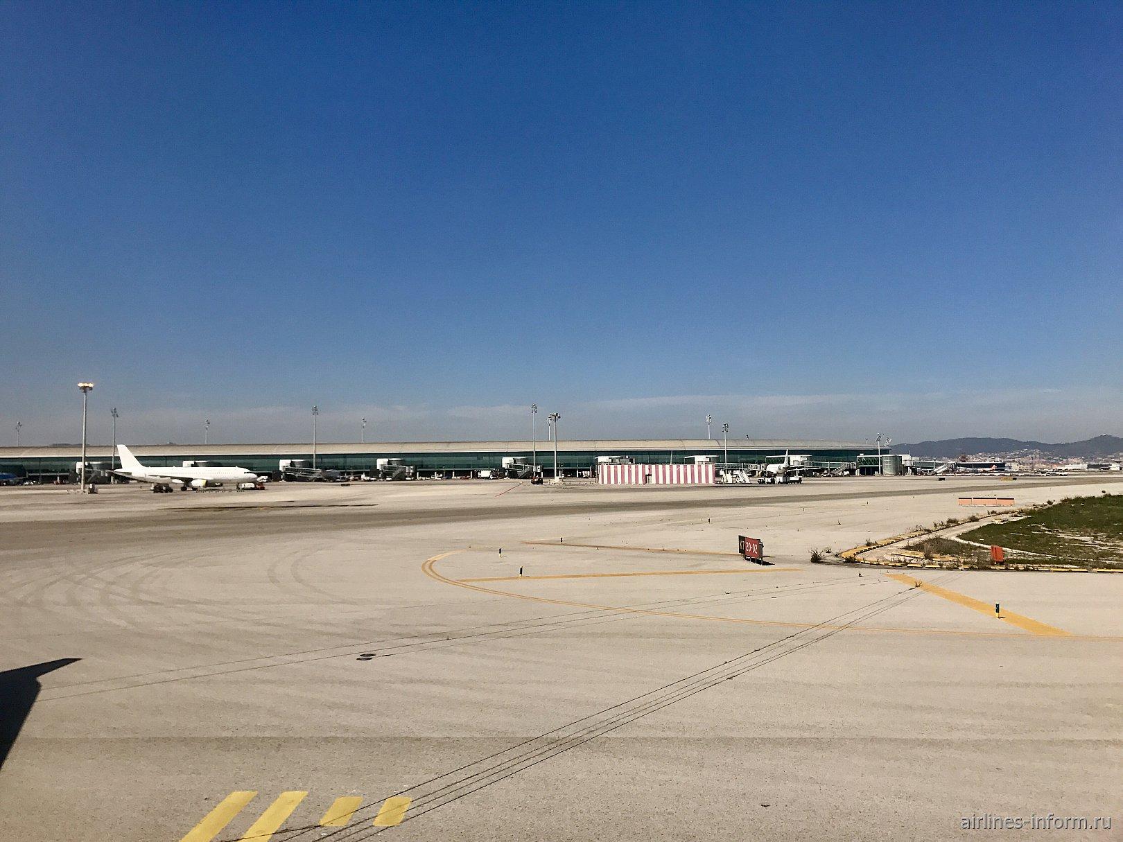 Пассажирский терминал аэропорта Барселона Эль-Прат
