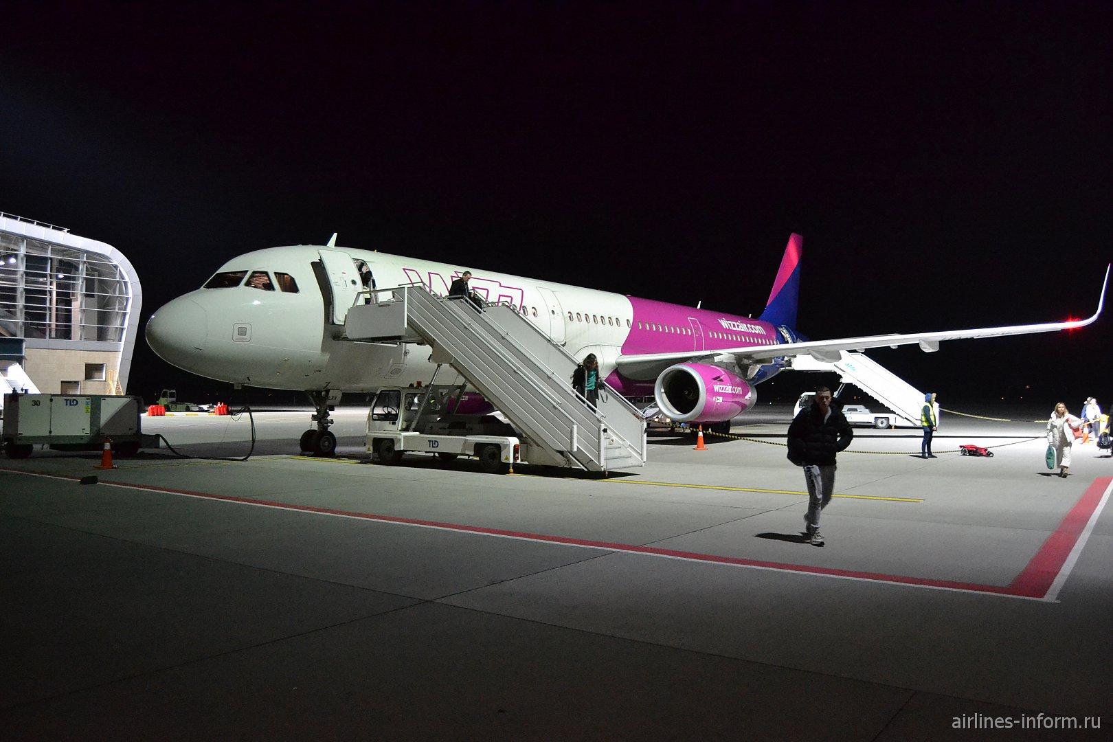 Скандинавия 2020. Копенгаген (CPH) - Львов (LWO) A321 WIZZ.
