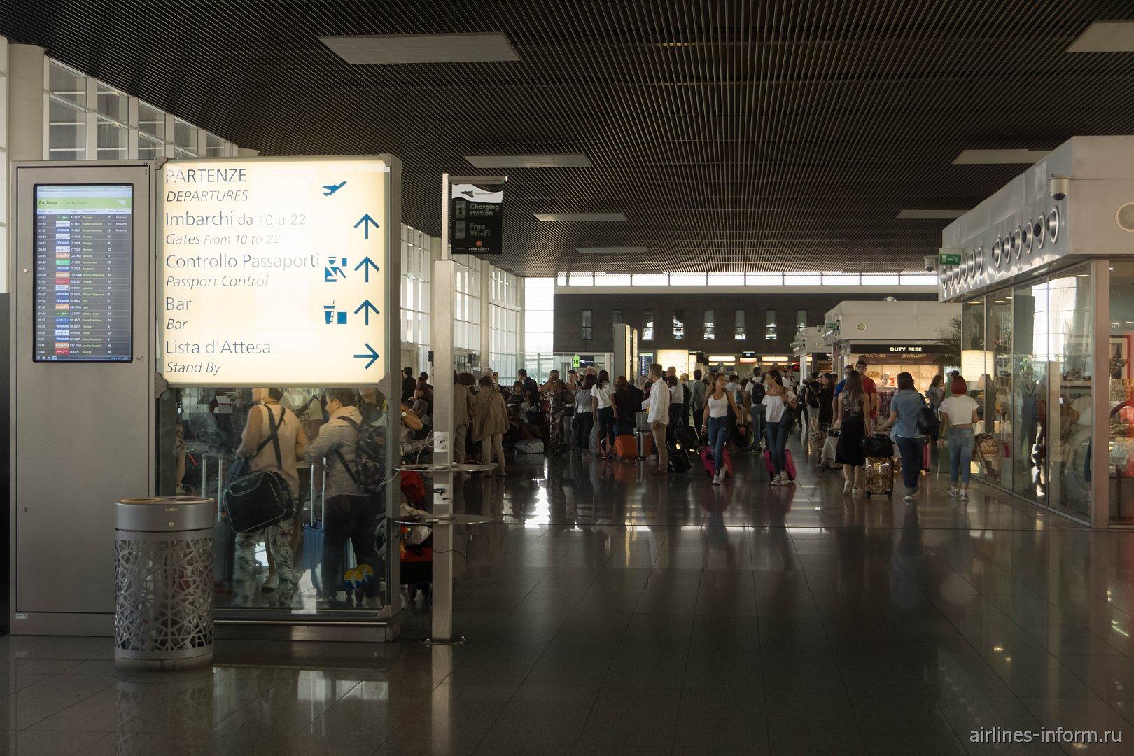 В чистой зоне аэропорта Катания-Фонтанаросса