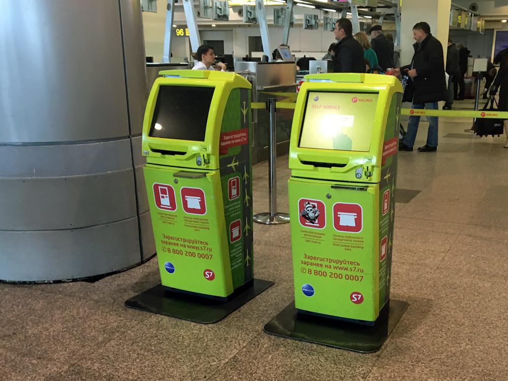 Киоски самостоятельной регистрации S7 Airlines в аэропорту Домодедово