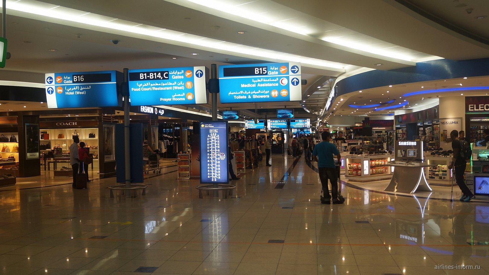 Магазины в аэропорту Дубай