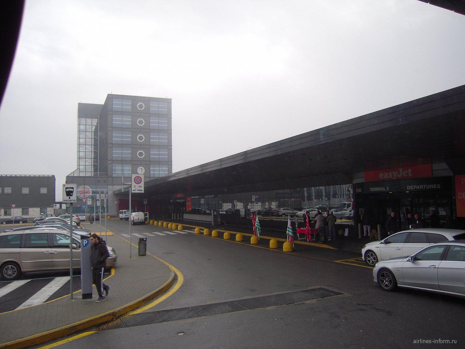 Терминал 2 аэропорта Милан Мальпенса