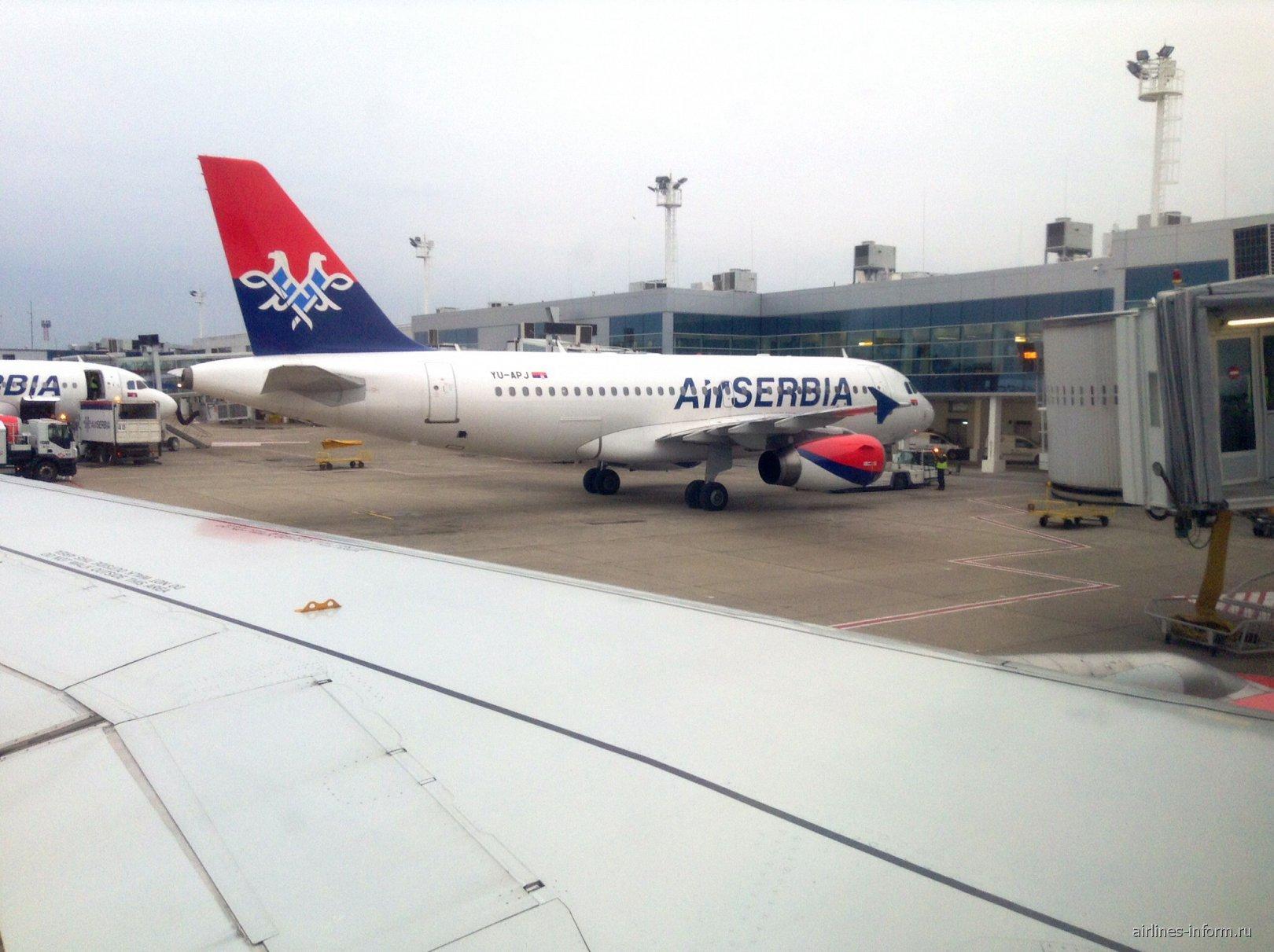 Airbus A319 Air Serbia в аэропорту Белграда