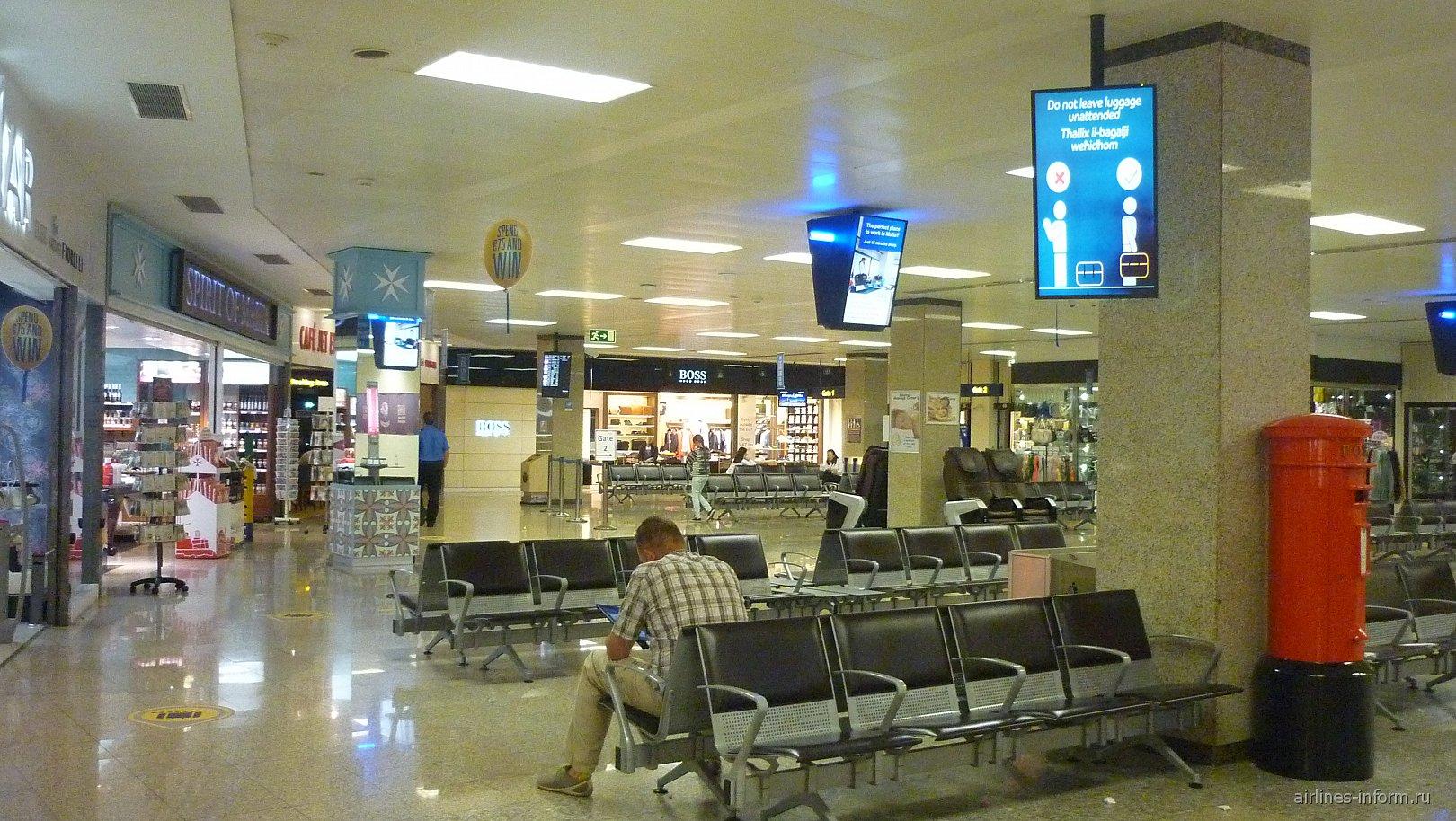 Зал ожидания в чистой зоне аэропорта Мальта