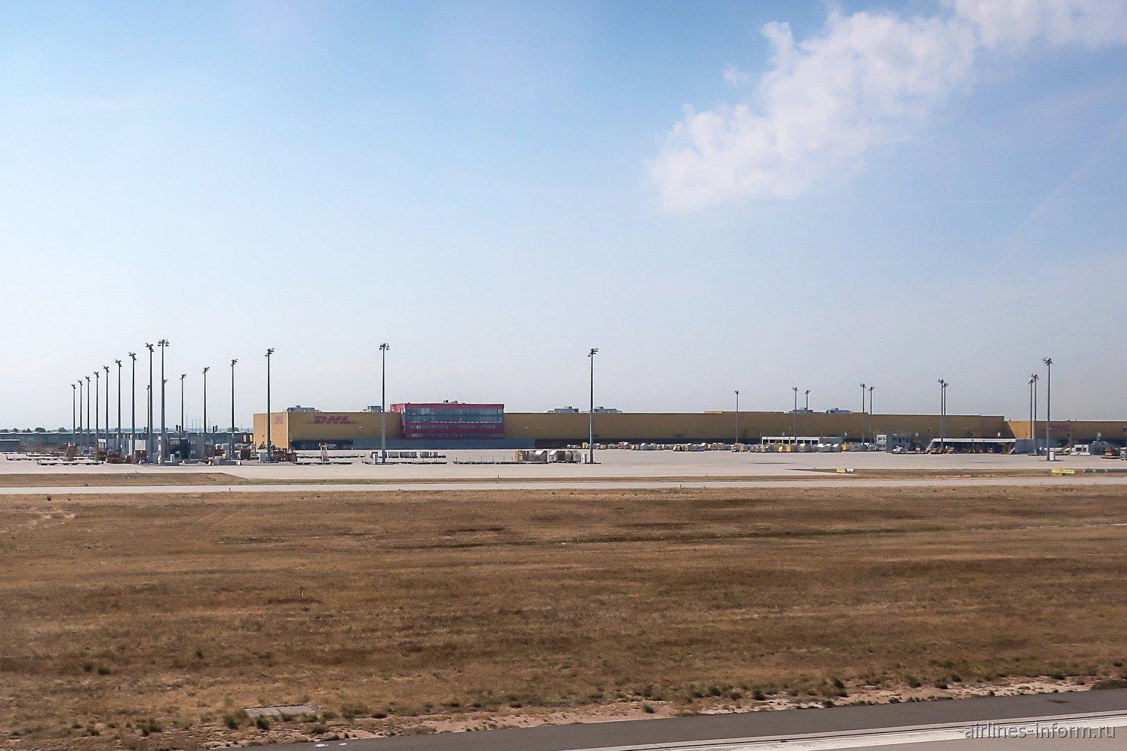 Сортировочный центр DHL в аэропорту Лейпциг-Галле