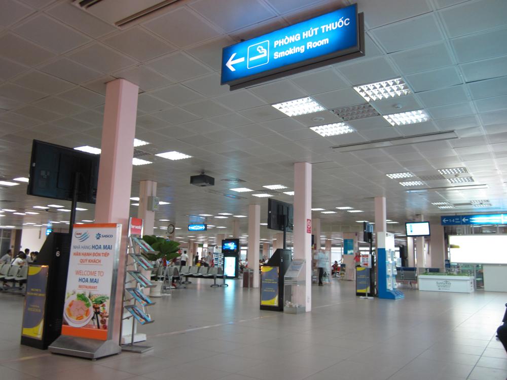 Зал ожидания в аэропорту Хошимина
