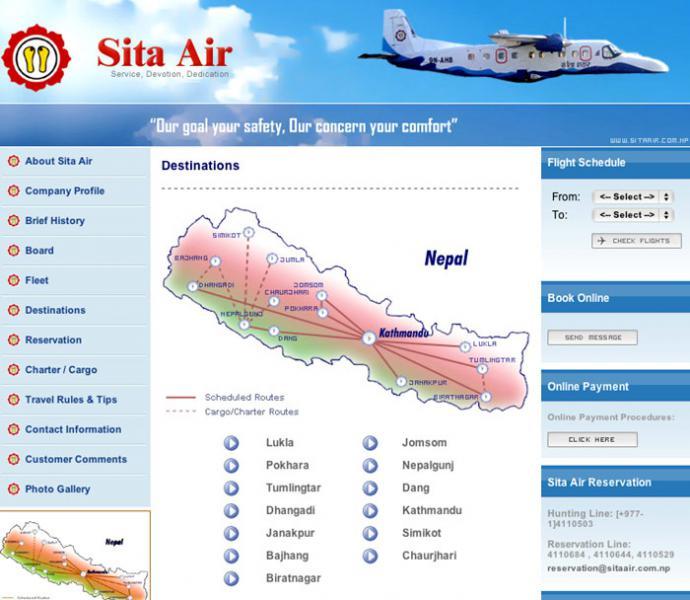 Авиакомпания Sita Air