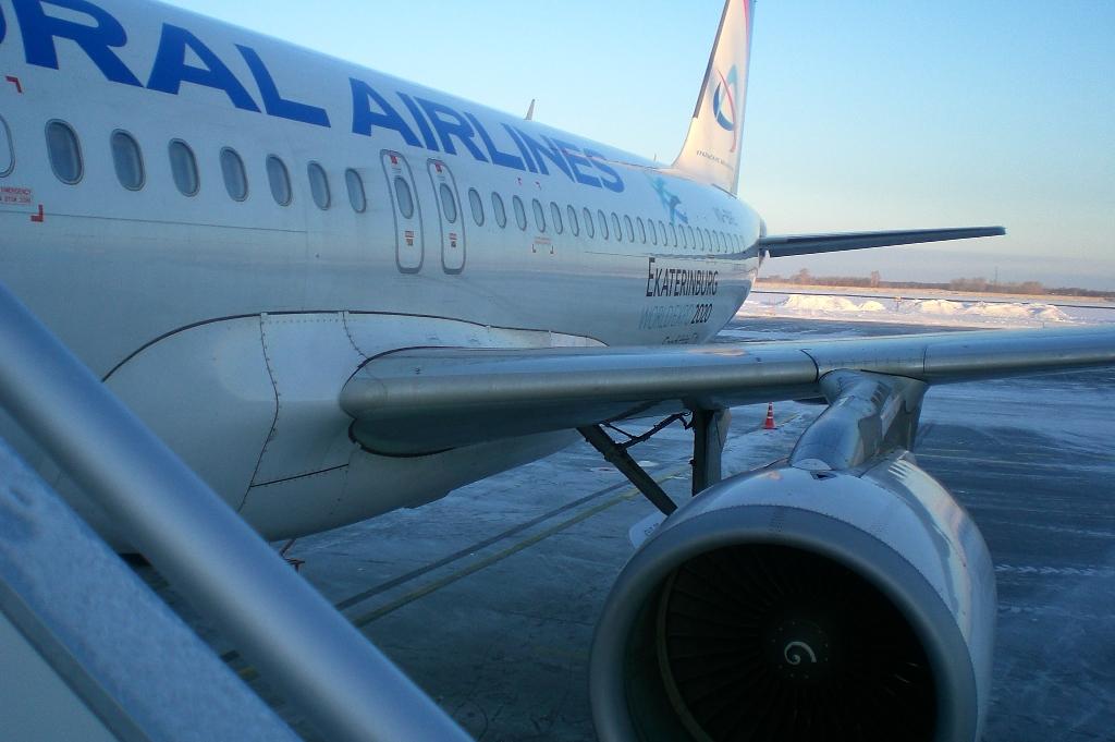 Новосибирск – Екатеринбург на «Уральских авиалиниях» (13 декабря 2014 г.)