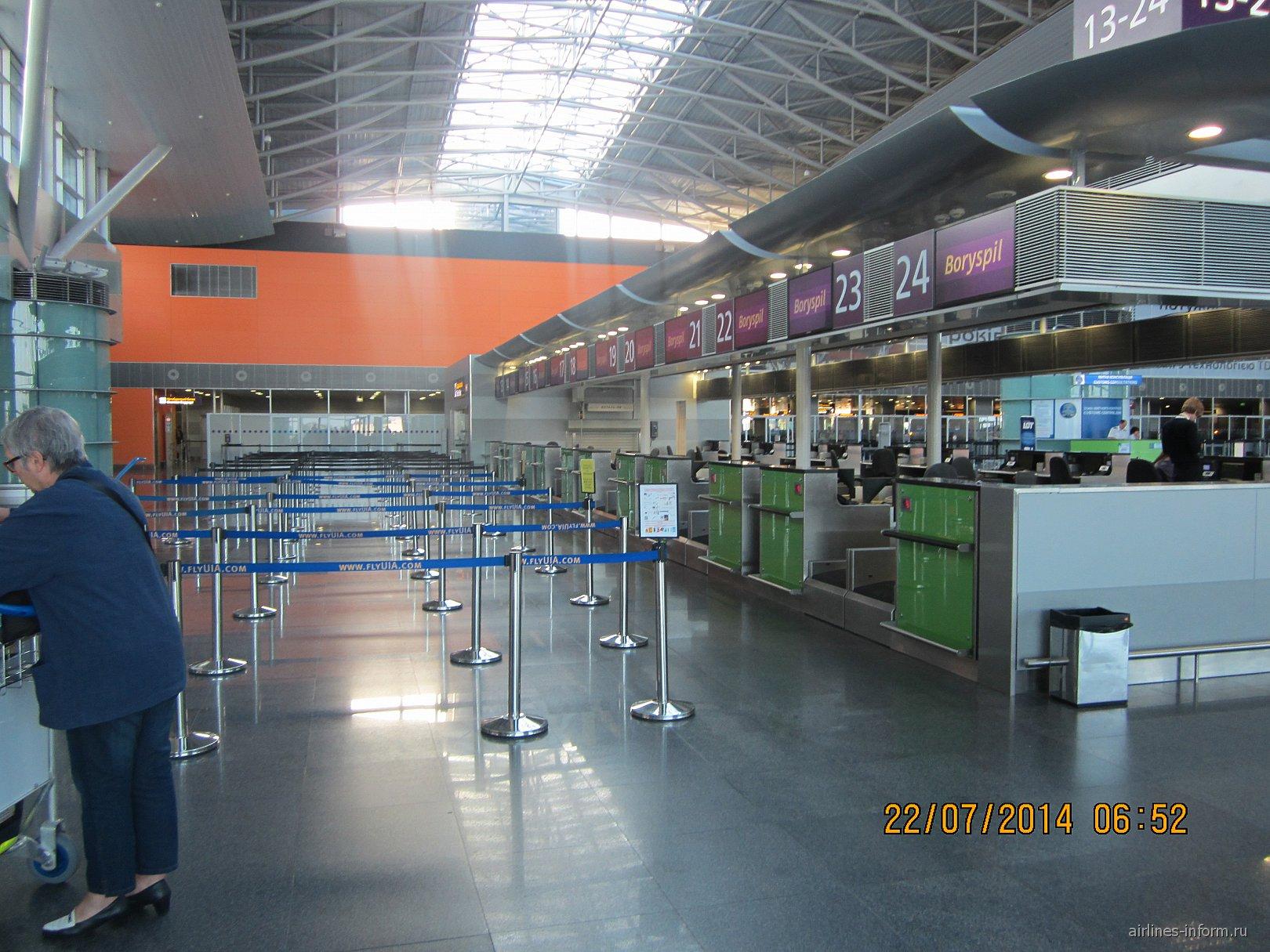 Стойки регистрации в терминале D аэропорта Киев Борисполь