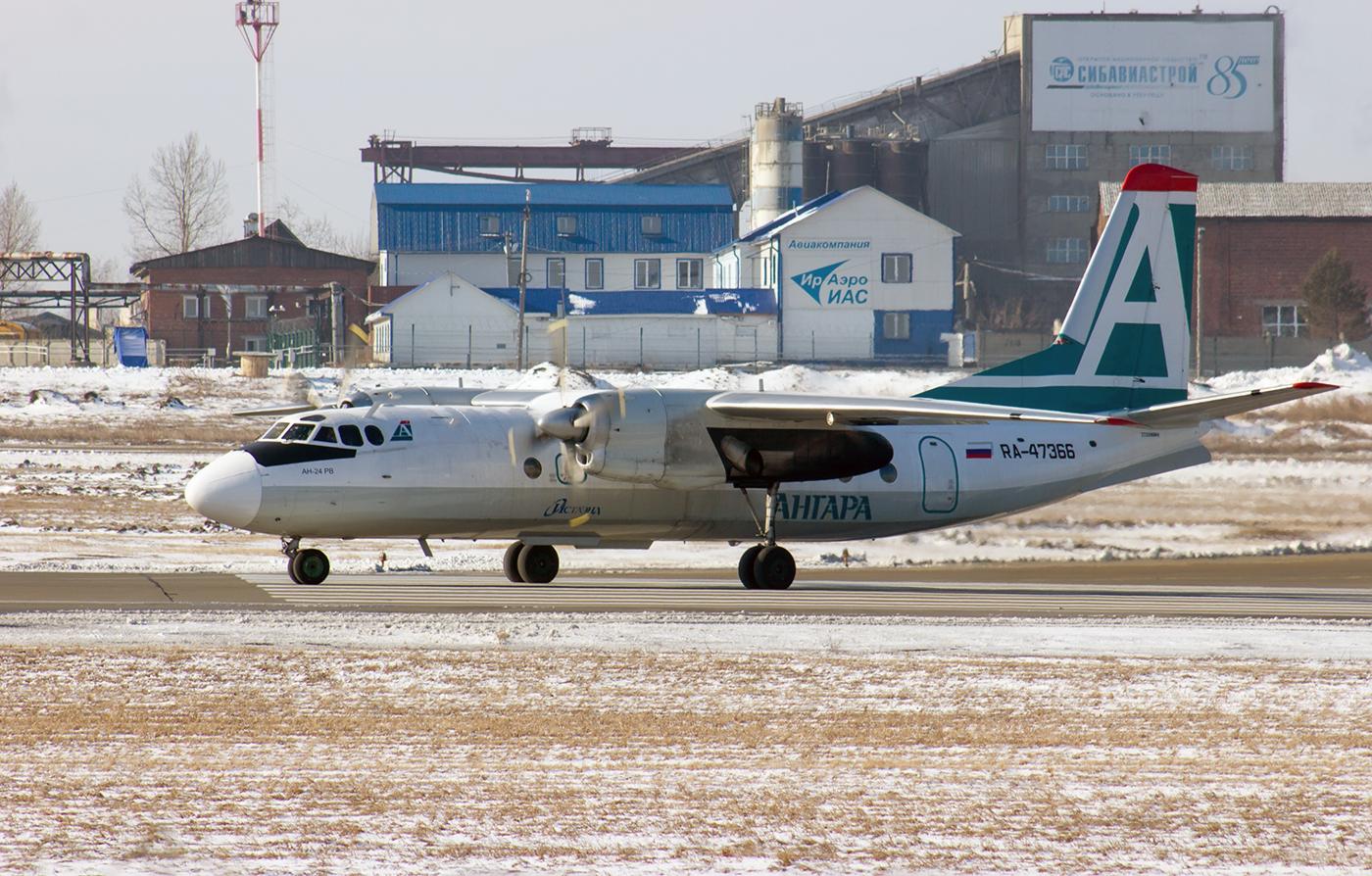 """Самолет АН-24 RA-47366 авиакомпании """"Ангара"""" в аэропорту Иркутска"""
