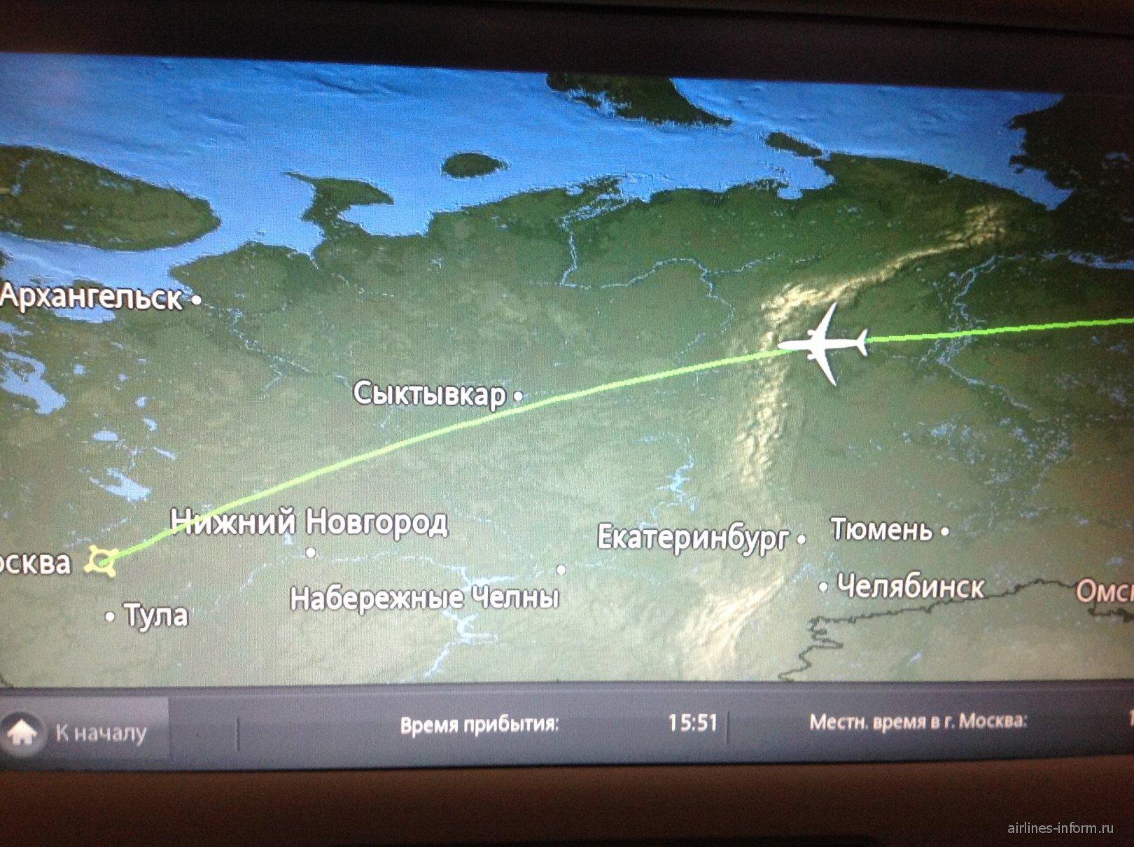 Онлайн карта полета на борту Airbus A330-300 Аэрофлота