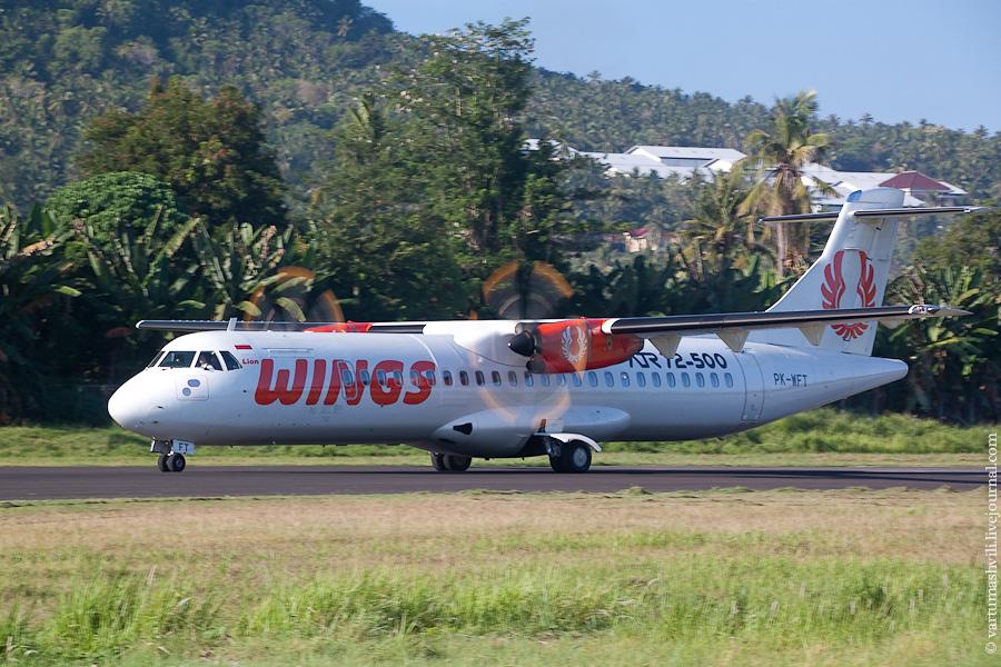 Самолет ATR 72 авиакомпании Wings Air