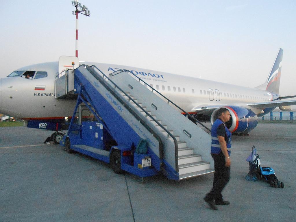 Питер - Москва, Боинг-737, Аэрофлот, Бизнес-класс