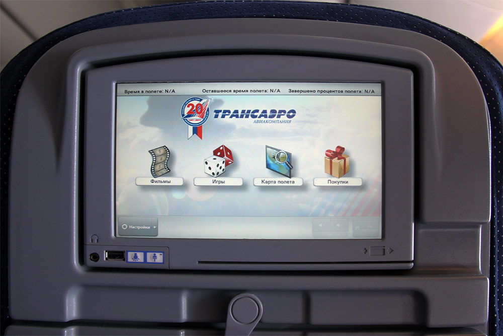 Infllight entertainment system onboard of Transaero's Boeing 777-300