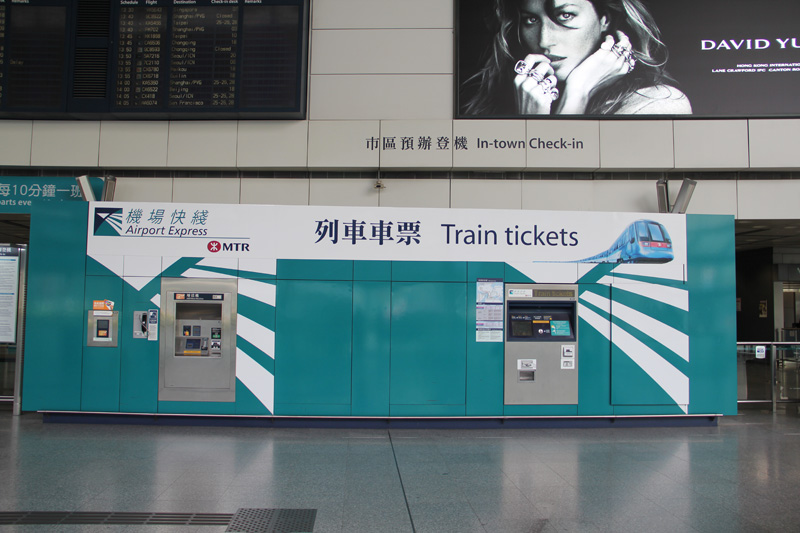 Центральная станция Гонконга