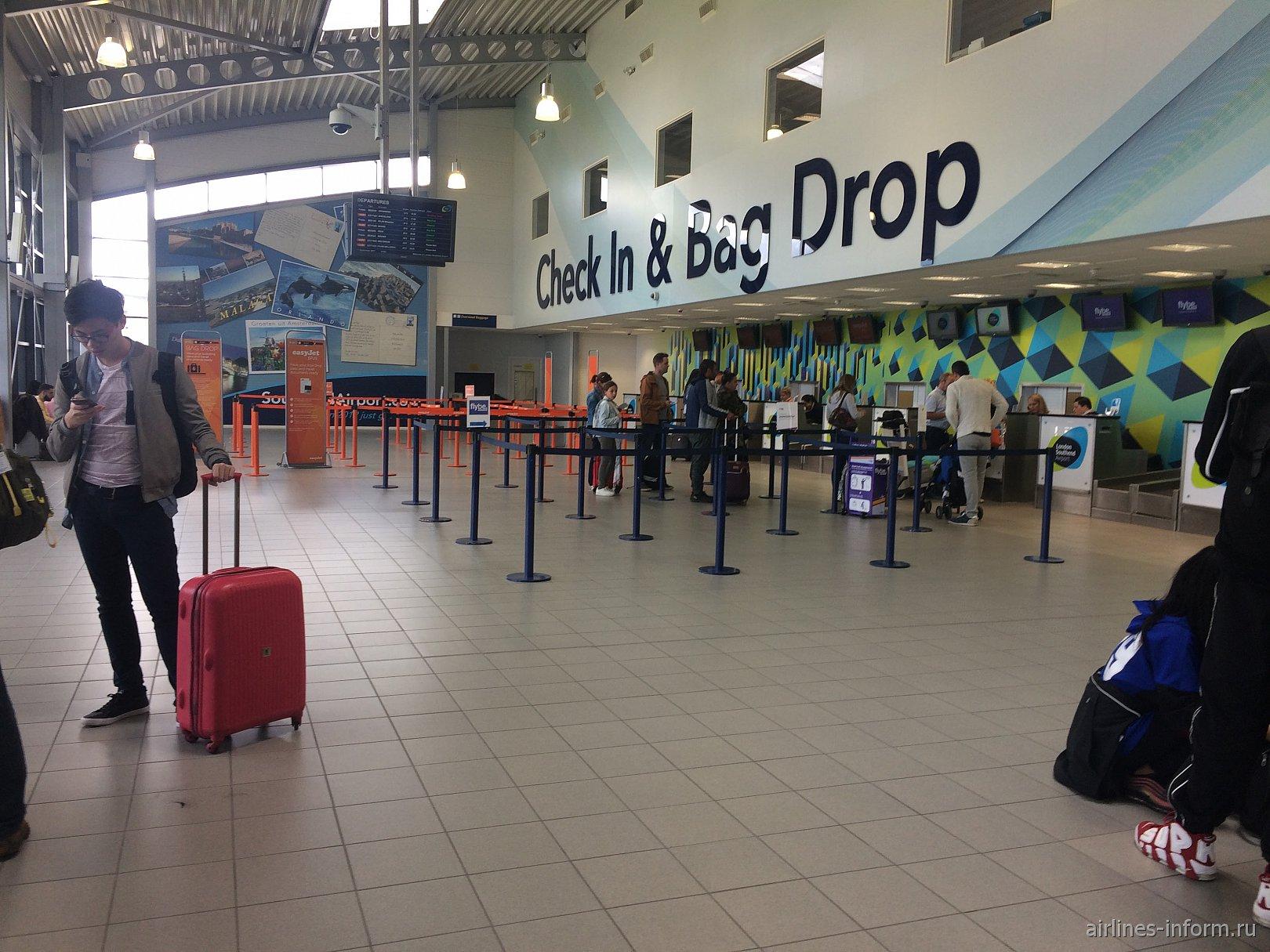 Зона регистрации в аэропорту Лондон Саутенд