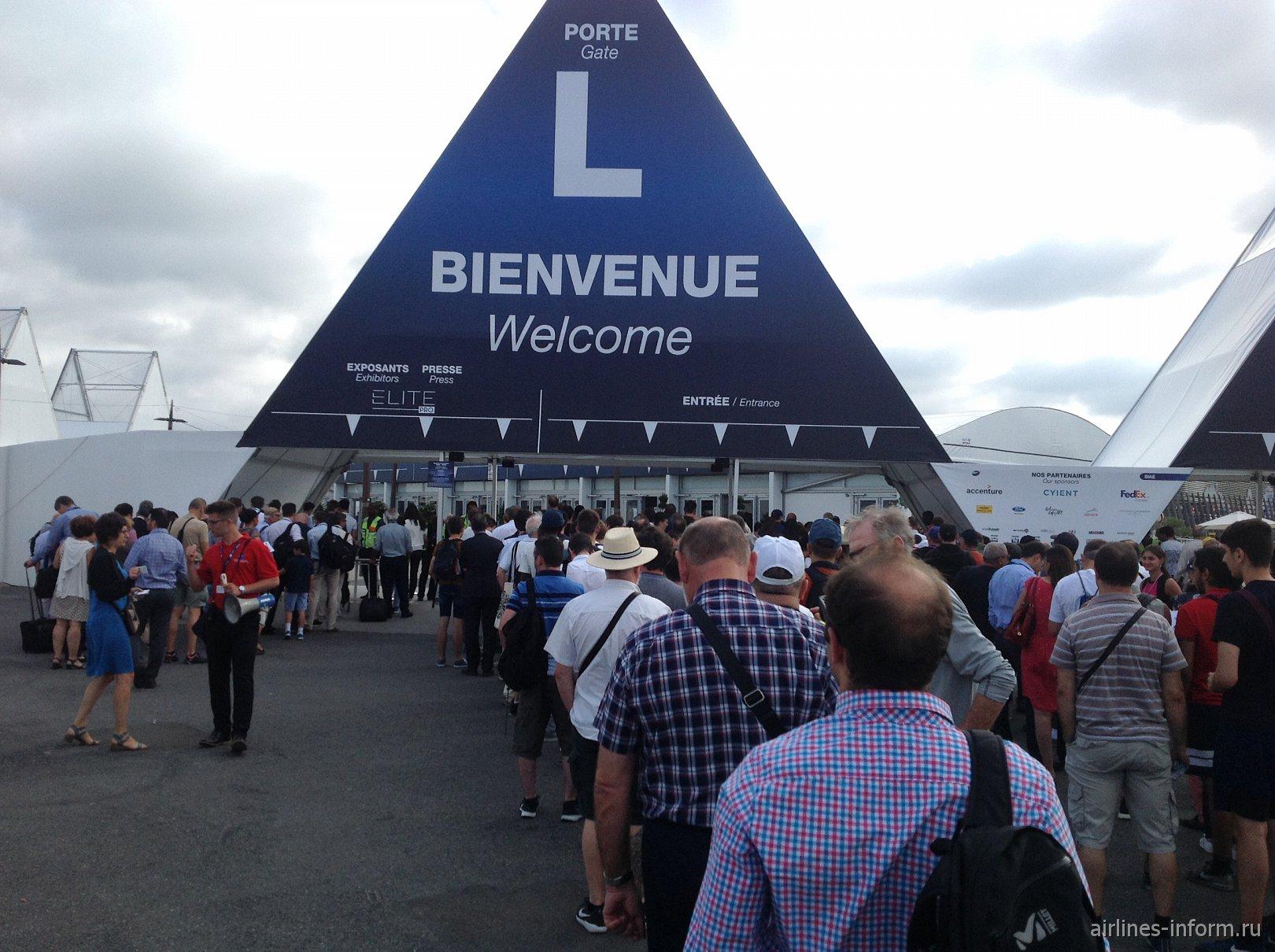 Французские заметки: специальный выпуск - авиасалон Ле Бурже 2017