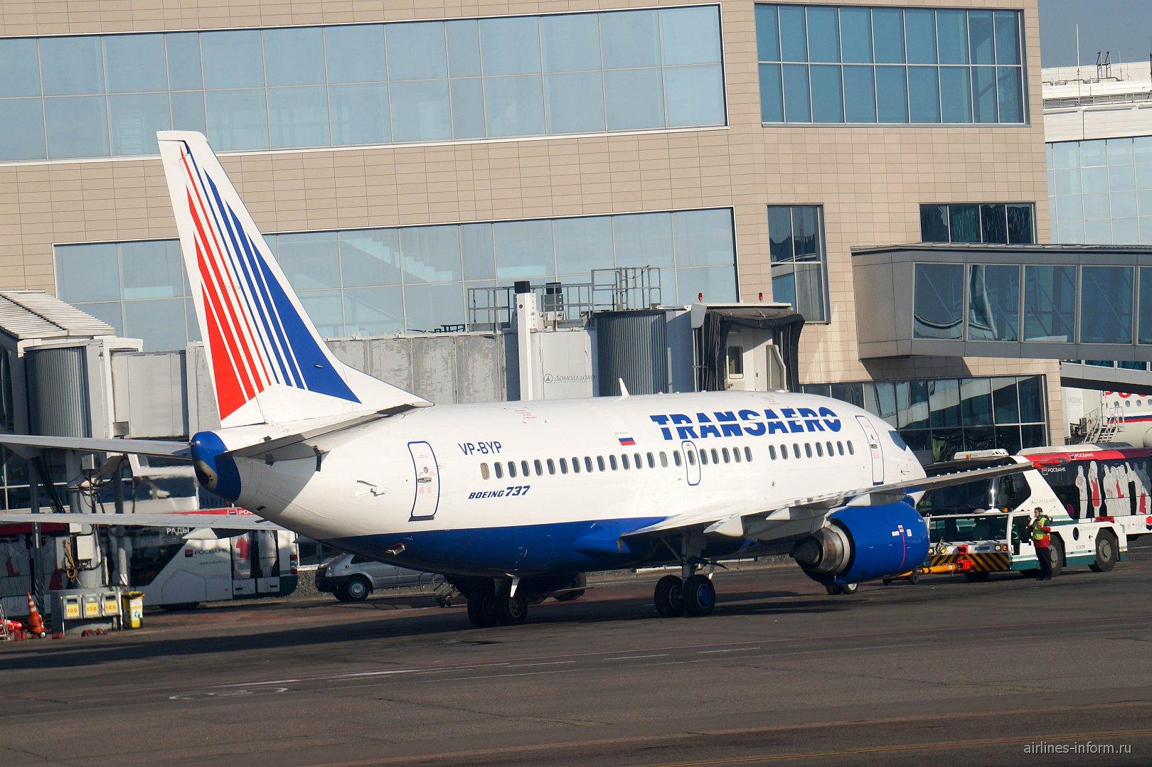 "Боинг-737-500 VP-BYP авиакомпании ""Трансаэро"" в аэропорту Домодедово"