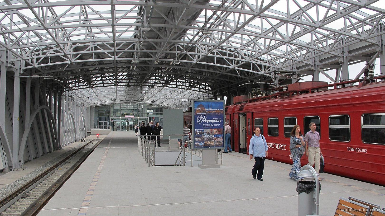 Станция Аэроэкспресса в аэропорту Владивосток
