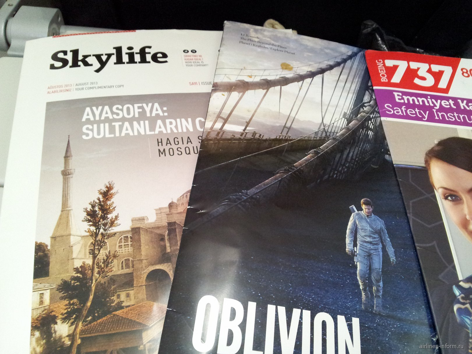 Журнал для пассажиров Турецких авиалиний