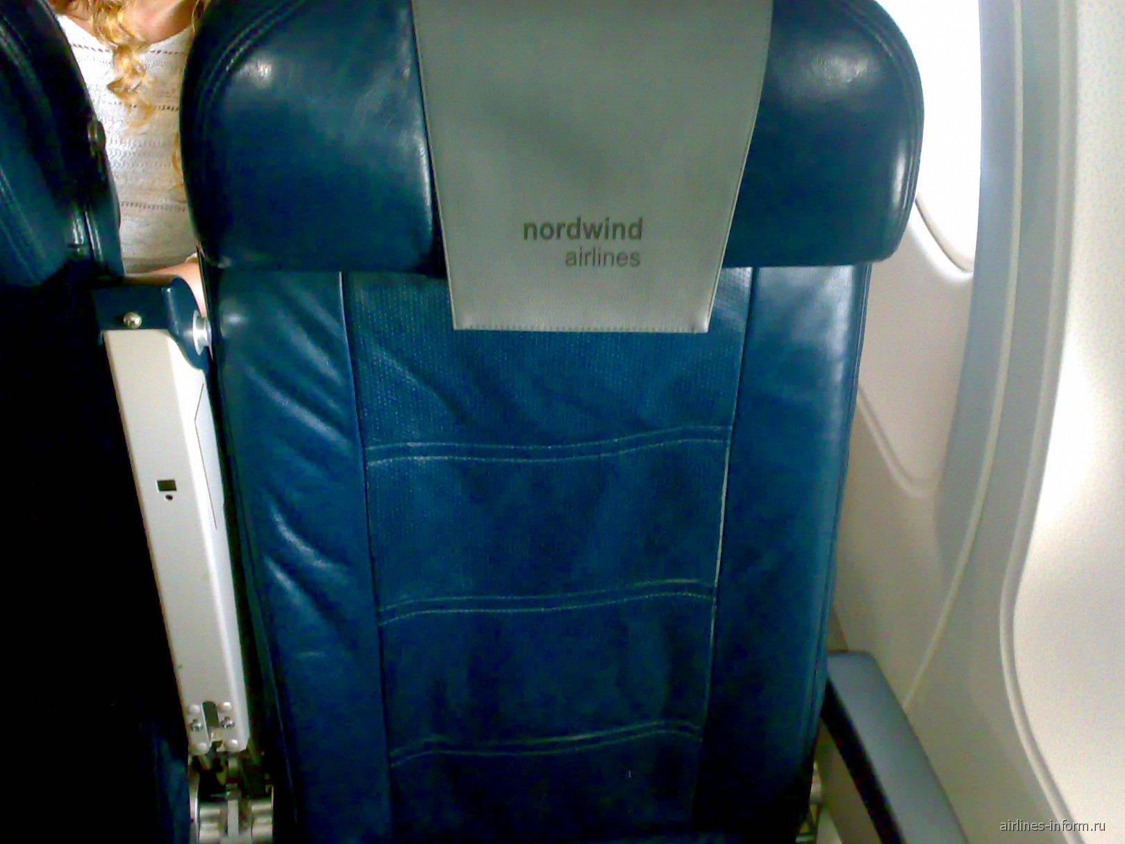 В самолете Airbus A321 авиакомпании Nordwind Airlines
