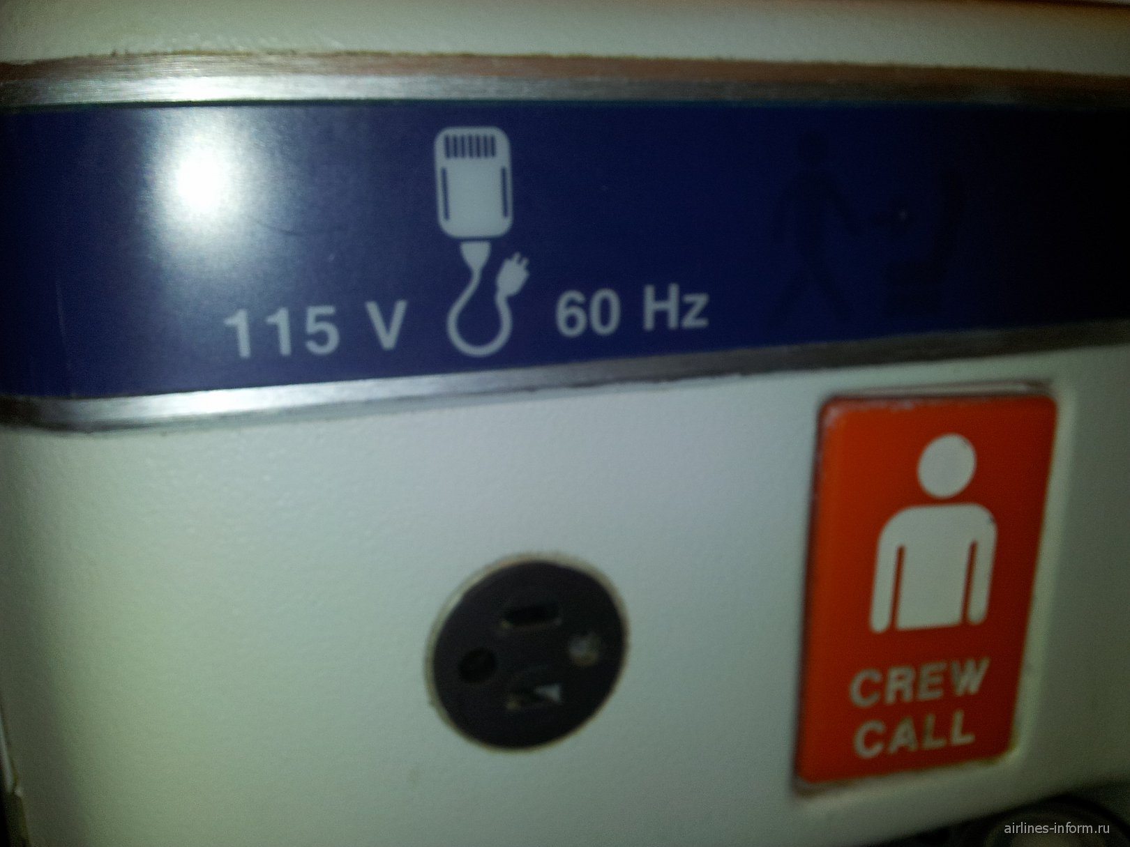 Туалет в самолете Боинг-767-300 Британских авиалиний
