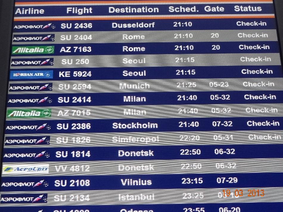 Табло рейсов в аэропорту Шереметьево