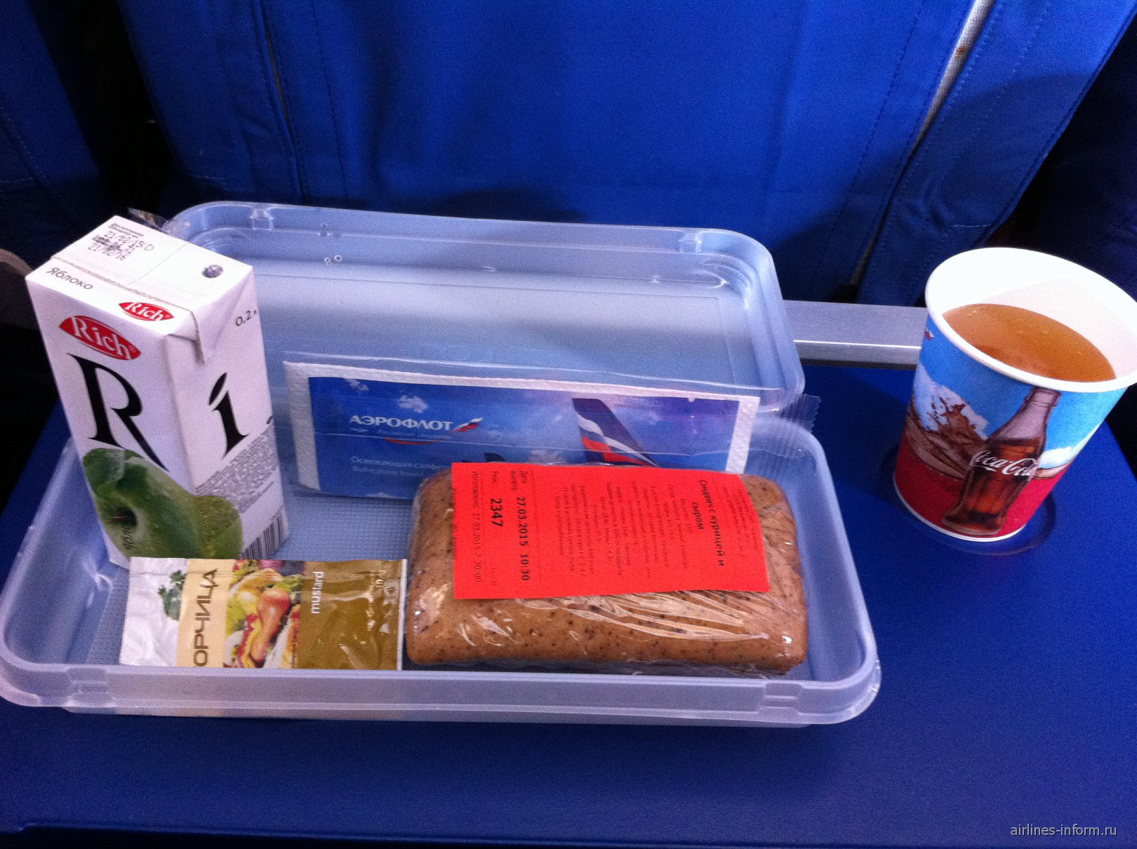 Питание на рейсе Аэрофлота Гамбург-Москва
