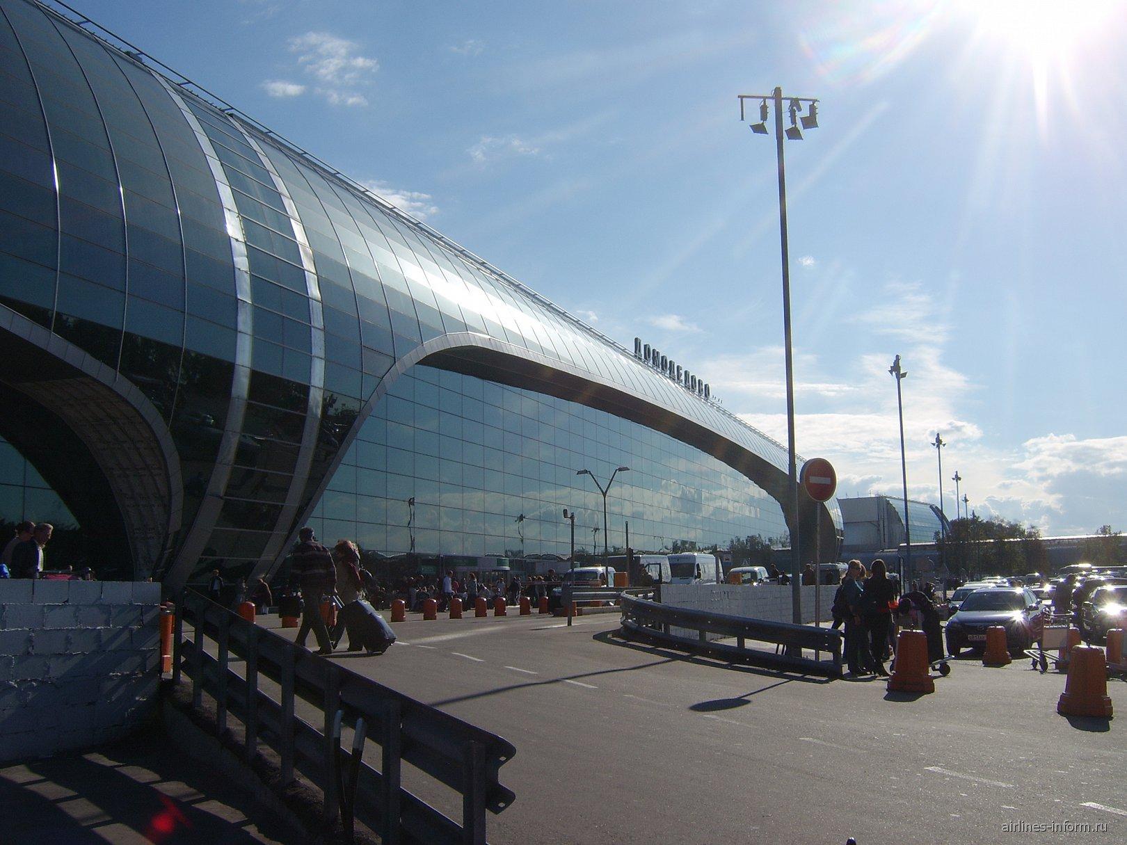 Аэропорт Москва Домодедово