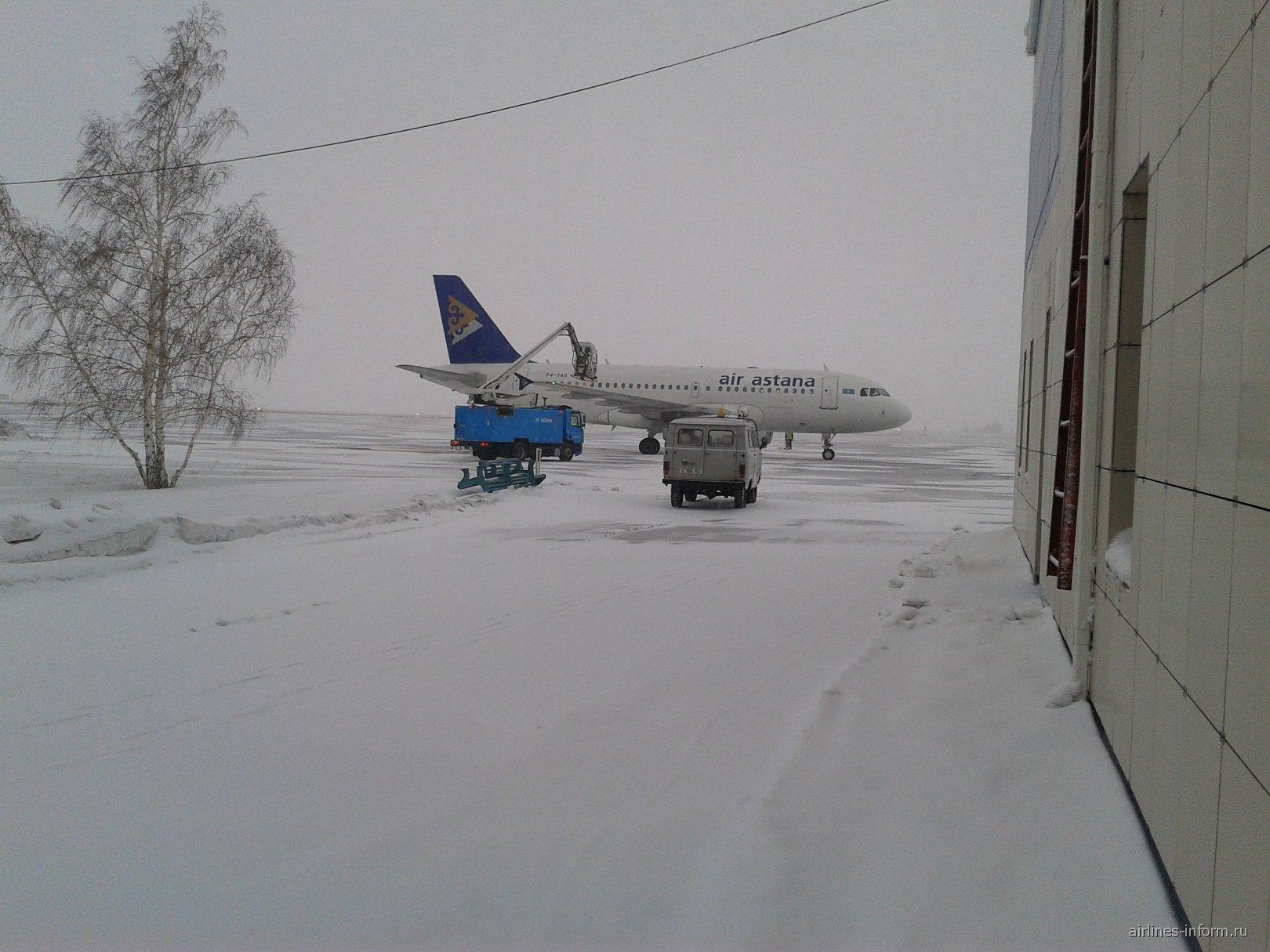 В аэропорту Павлодар