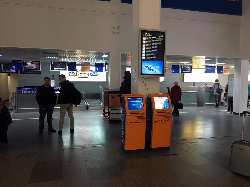 Зона регистрации в аэропорту Калининград Храброво