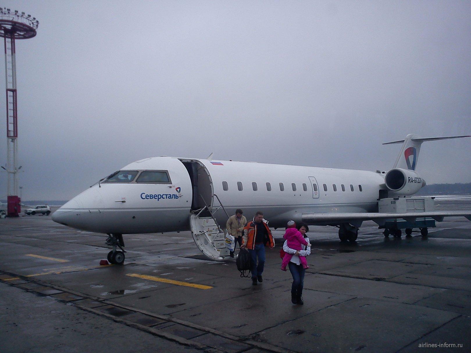 Самолет Bombardier CRJ200 авиакомпании Северсталь Авиа