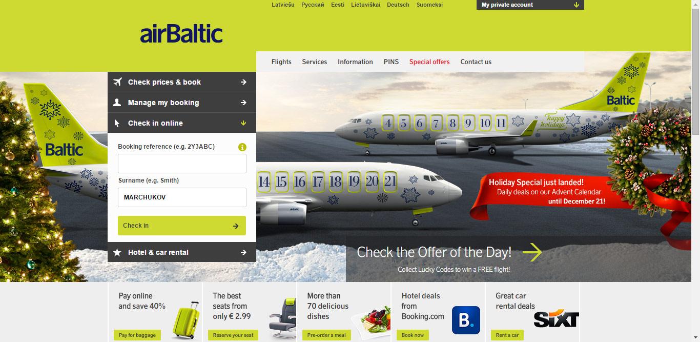 Сайт авиакомпании airBaltic