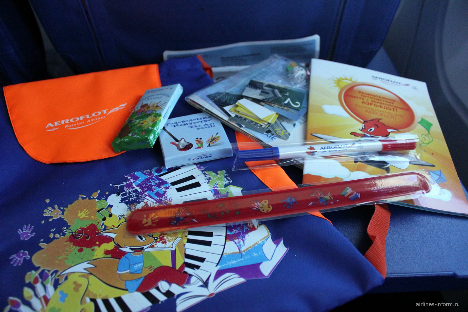 Бортовой набор Аэрофлота для детей от 5 до 12 лет