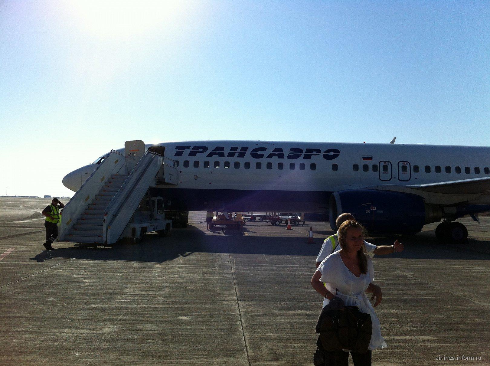 Боинг-737 Трансаэро в аэропорту Пафос