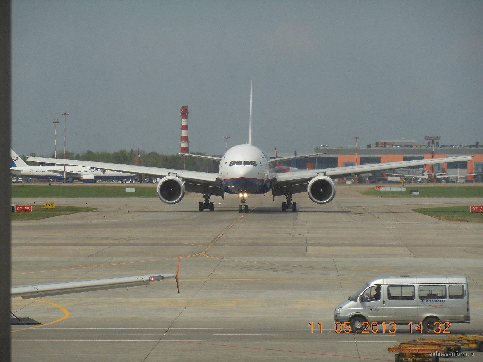 Б-777-200 Оренбург