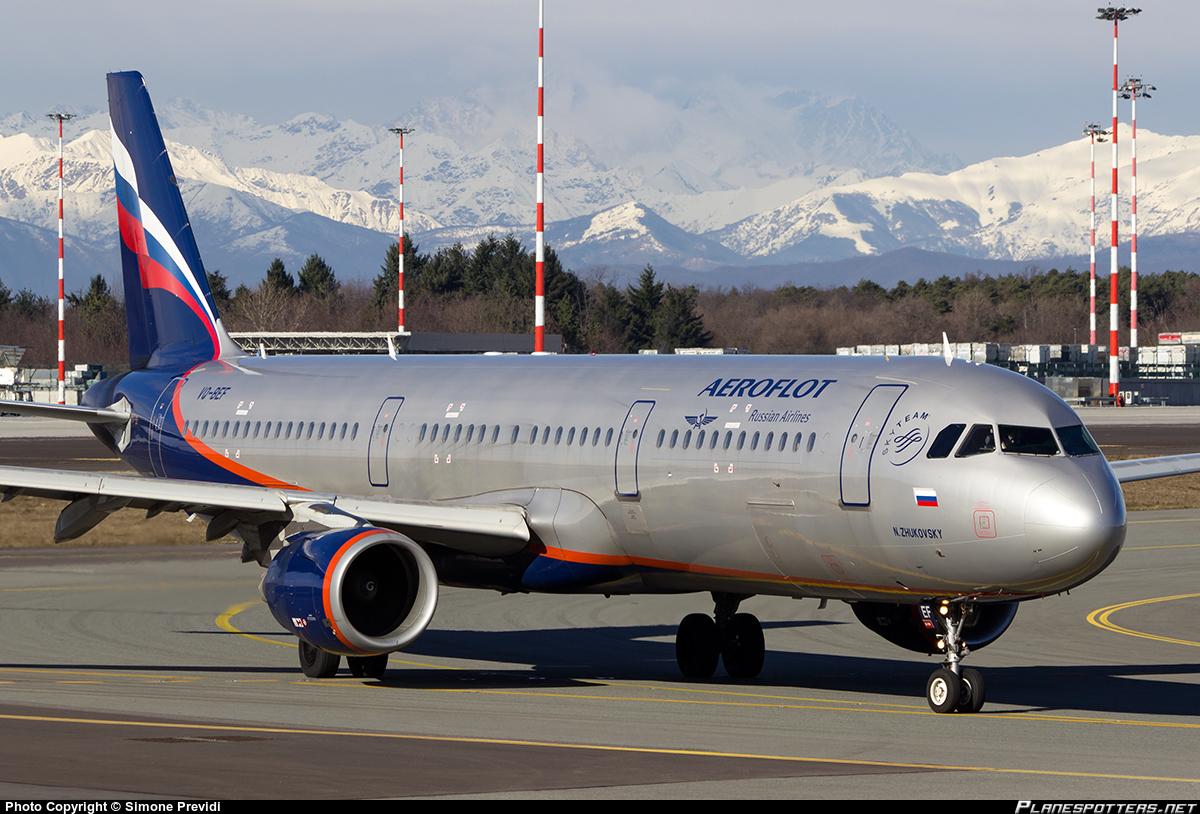Убежавший самолет: полет на А321 рейсом 1216 Москва - Самара