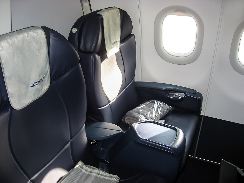 Business class cabin in an Aeroflot Airbus A321