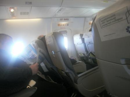 Салон Боинг-737-800 авиакомпании S7 Airlines