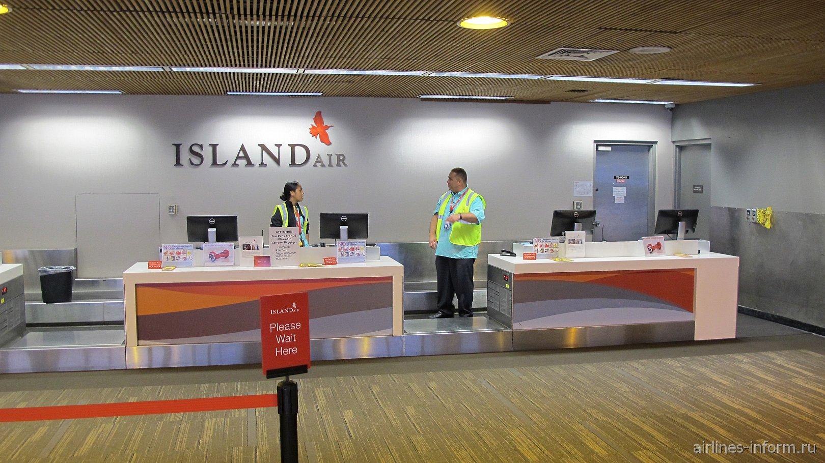 Стойки регистрации авиакомпании Island Air в аэропорту Гонолулу