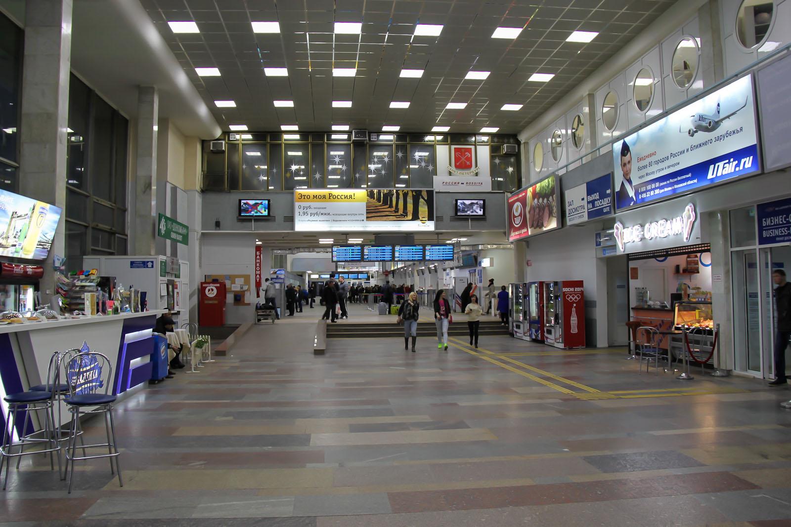 В аэровокзале аэропорта Ростов-на-Дону