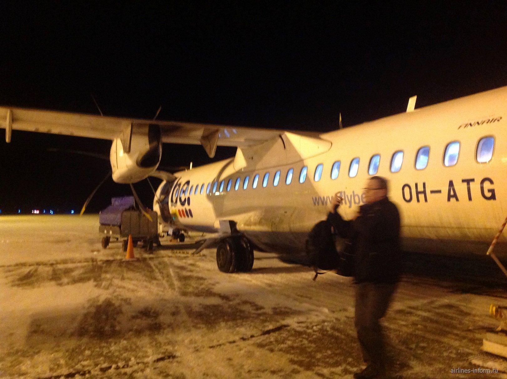 ATR 72 Flybe  в аэропорту Каяни