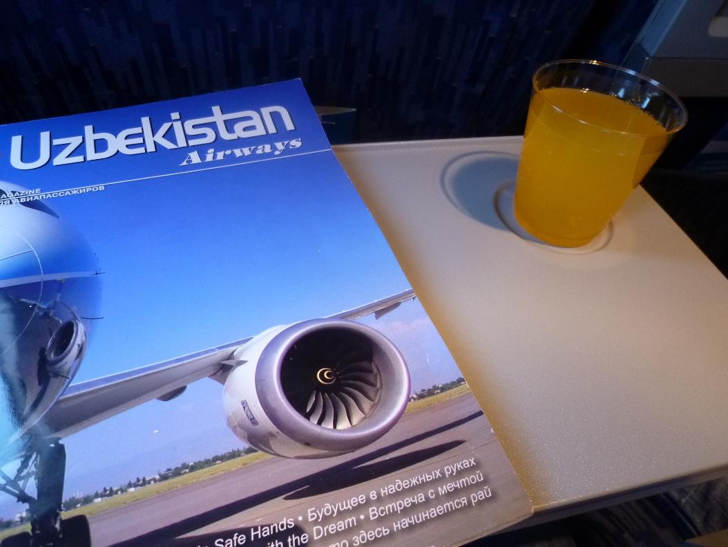 Журнал для пассажиров Узбекских авиалиний