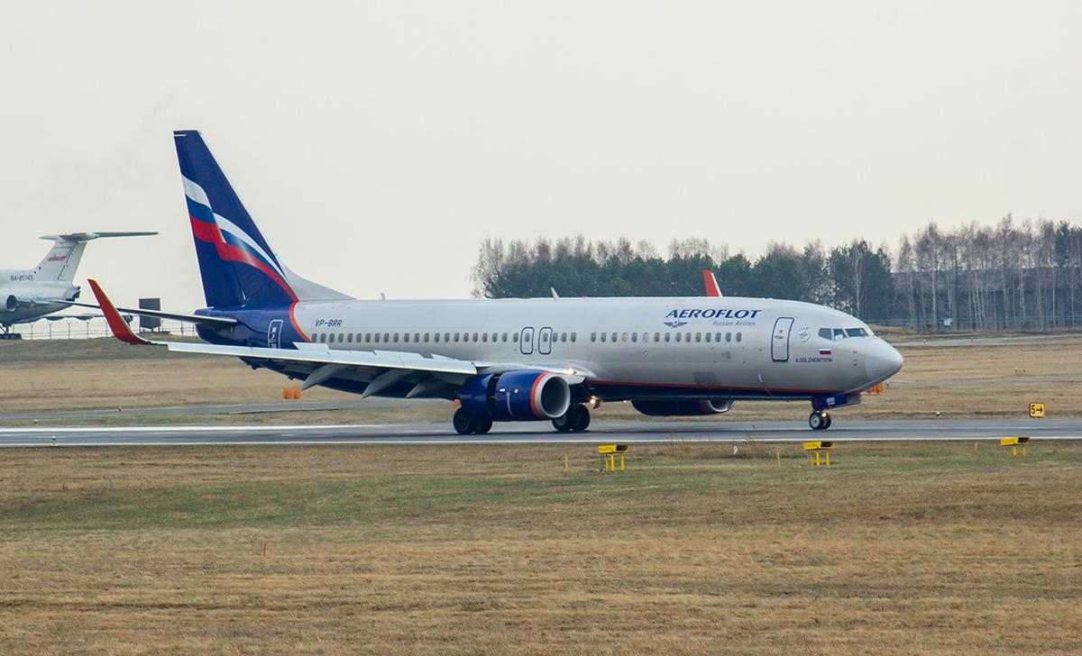 """Боинг-737-800 VP-BRR """"Солженицын"""" авиакомпании Аэрофлот в Иркутске"""