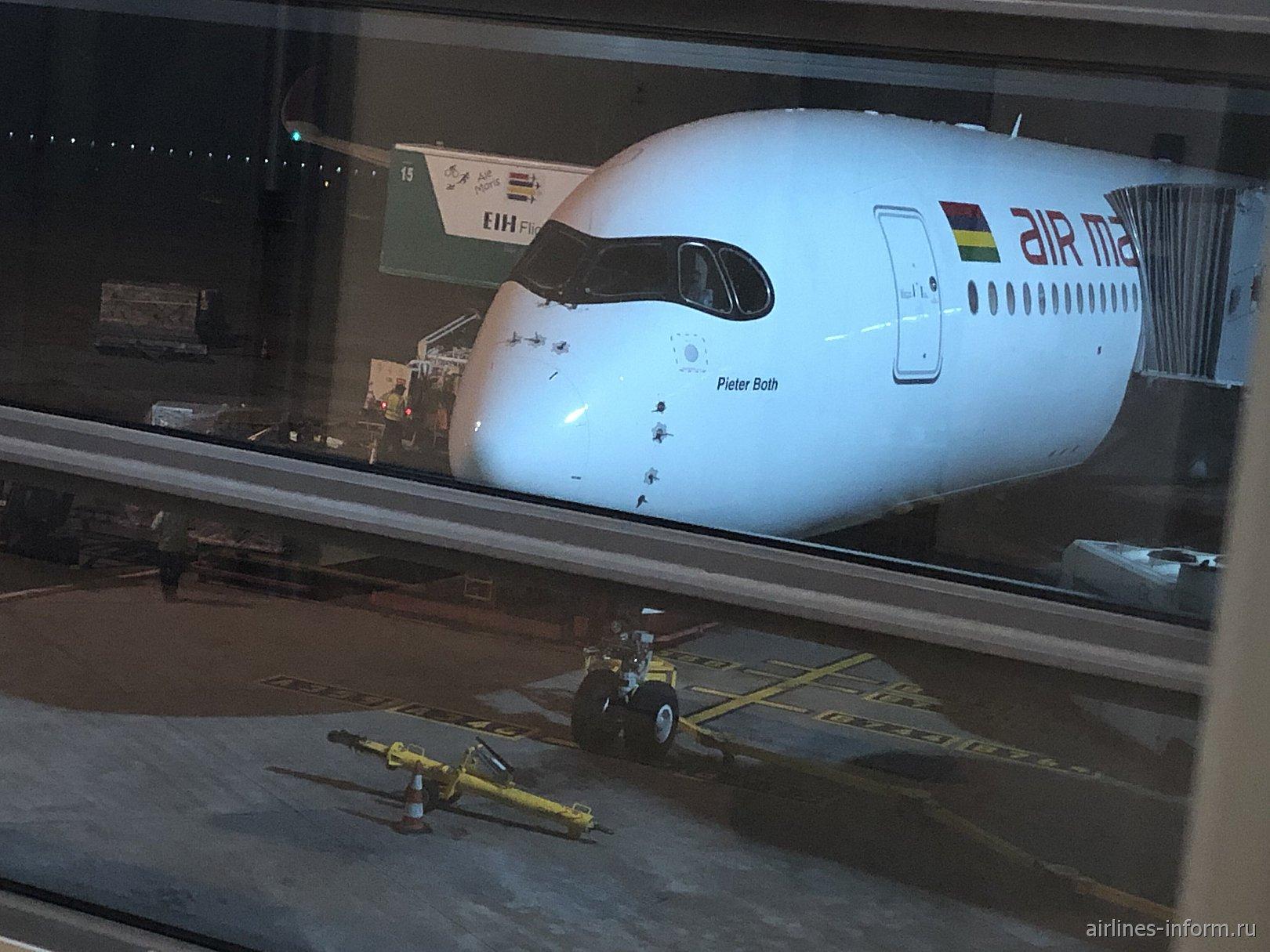Короткий обзор длительного рейса MK014 авиакомпании Air Mauritius по маршруту  Маврикий-Париж (CDG)