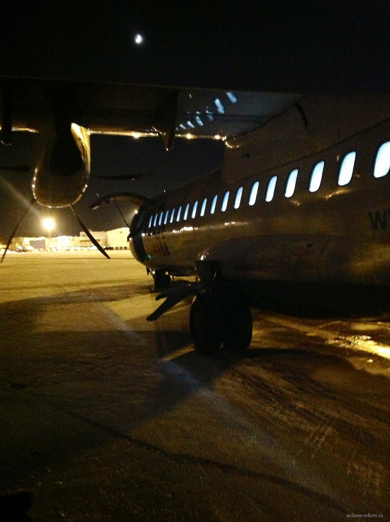 ATR 72 Flybe