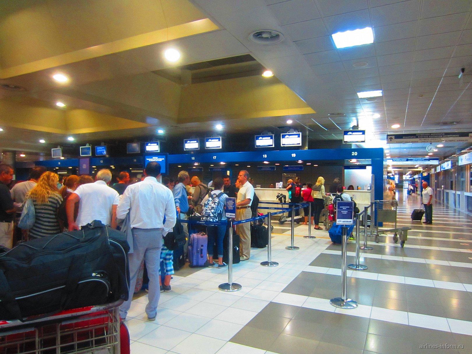 Стойки регистрации в аэропорту Салоники