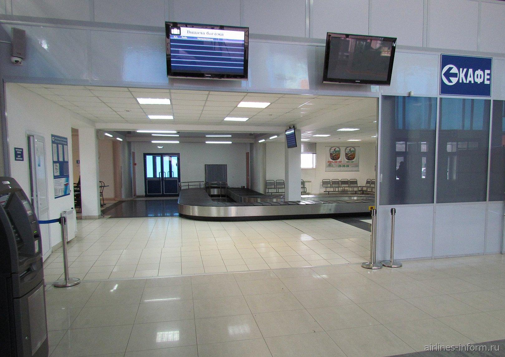 Зал выдачи багажа в аэропорту Архангельск Талаги