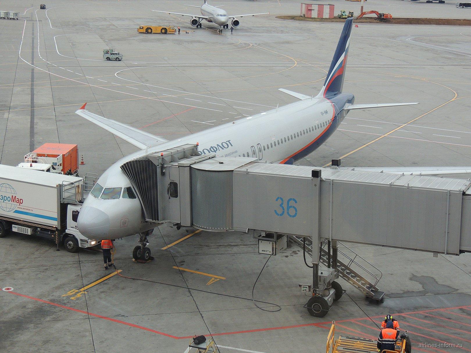 Москва - Брюссель c Аэрофлотом